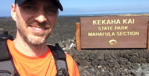 Trail Running: Kona, Hawaii
